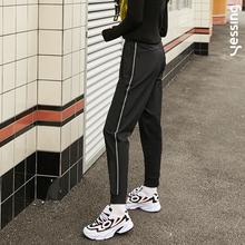 Yessing女式时尚织带运动针织裤