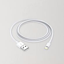 网易智造苹果MFi认证快充数据线