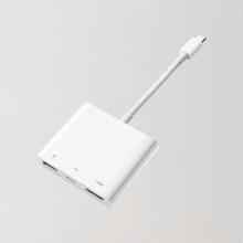网易智造USB-C至HDMI多功能转换器