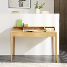 林音·实木书桌
