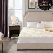 新西兰制造 保暖羊毛床垫床褥