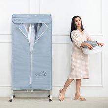 双层可升降 柜式干衣机
