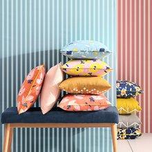 科尔玛小镇·印花抱枕套 2件组合装