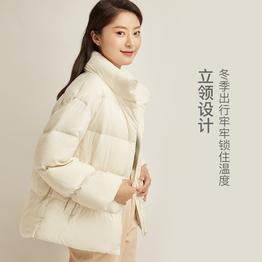 网易严选 女式零压轻薄中厚羽绒服秋冬保暖短款外套