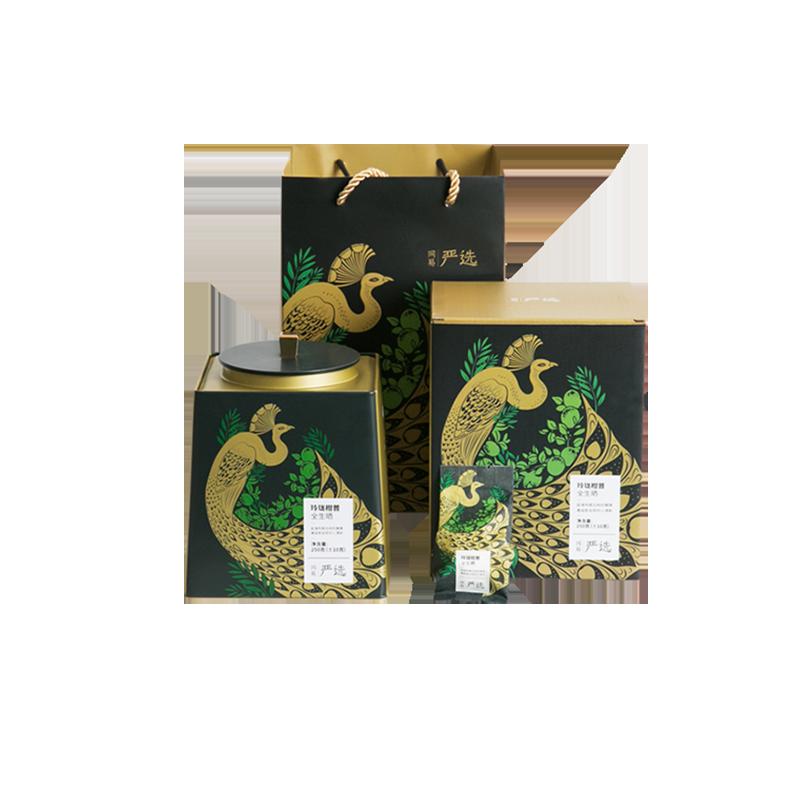 玲珑柑普茶 (礼盒装:250克)