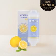 韩国制造 维C香氛沐浴净水器
