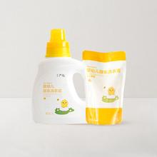 婴幼儿木瓜酵素洗衣液