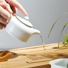 景德镇白瓷茶具套装