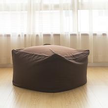 日式和风懒人沙发