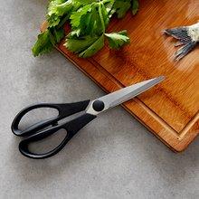 厨房剪+陶瓷刀2件套