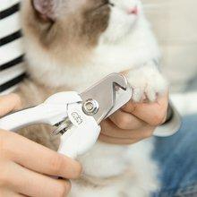 宠物调节安全趾甲剪 通用型