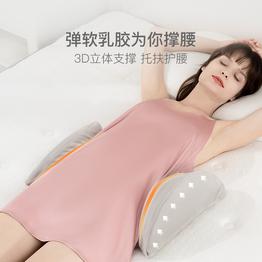 网易严选 乳胶异形腰枕