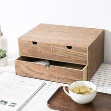 日式木质收纳盒 2层
