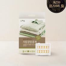 韩国制造 天然香茅盒 10个装