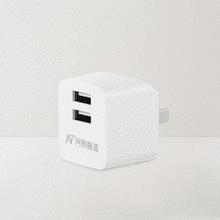 网易智造2U便携充电器