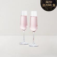 2只装 捷克制造 水晶香槟对杯