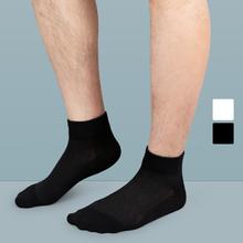 舒适一次性船袜
