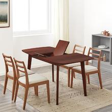 北欧实木伸缩餐桌