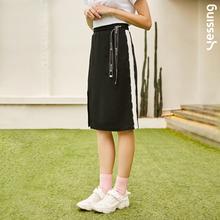 Yessing夏季女式潮流织带半身裙