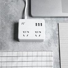 网易智造小方盒插线板(新国标)