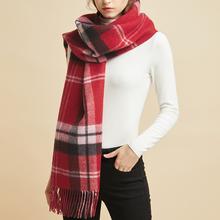 双面格纹纯羊毛围巾
