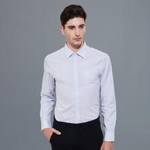 男式超柔舒适商务衬衫
