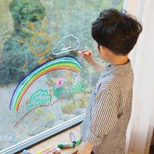 12色彩虹窗画涂鸦笔套装