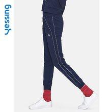 Yessing女士复古运动裤