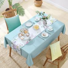 午后青园·全棉印花桌布