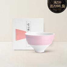 日本制造 有田烧樱润银箔系列餐具