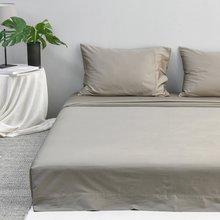 300根水洗棉缎纹床单