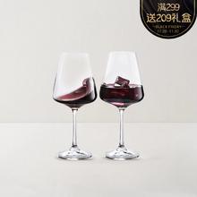 2只装 捷克制造 水晶玻璃红酒杯