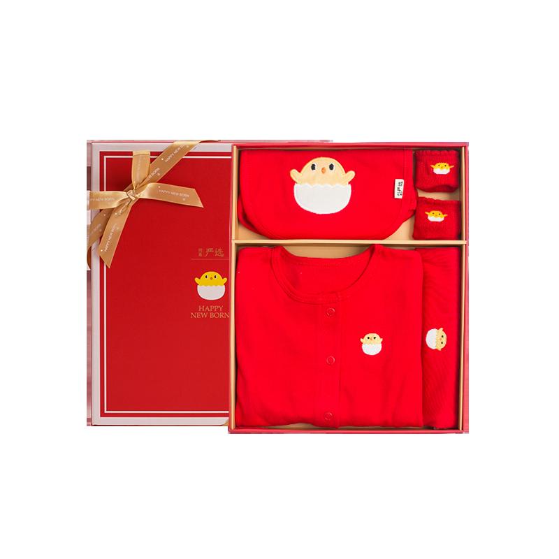 中国红满月百天礼盒 (59cm(新生儿礼盒适合0-3个月宝宝))