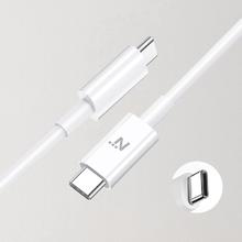 网易智造USB-C至USB-C充电线(2米)