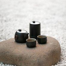 枯山水旅行茶具4件套
