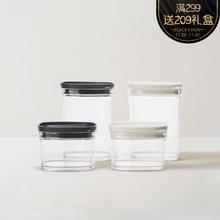 日本制造 可叠加厨房收纳盒(单个装)