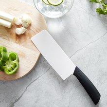 荤若素 刀具菜板组合