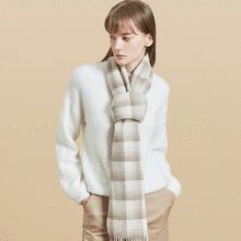 天然无染色纯山羊绒围巾