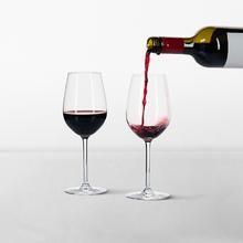 水晶玻璃红酒杯 2支装